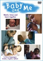 Baby And Me DVD EAS